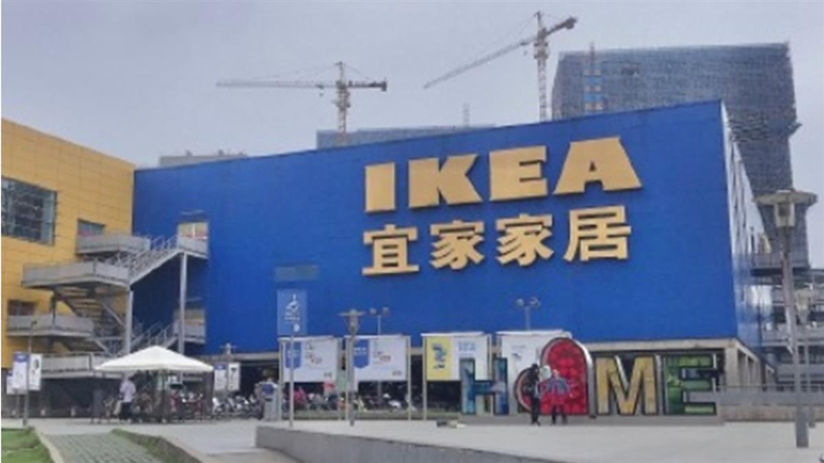 正妹爆16分鐘片!IKEA沙發留不明痕跡 畫面瘋傳
