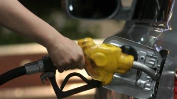 8年來最大漲幅!汽柴油明起大漲2元及2.2元