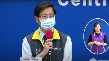 香港採雞尾酒療法加速康復  張上淳:副作用強