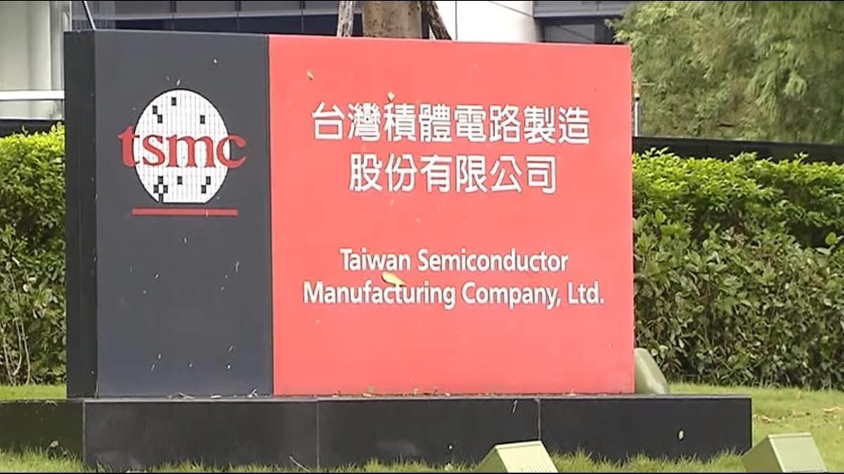 華爾街日報:華府與台積電討論在美建晶片廠
