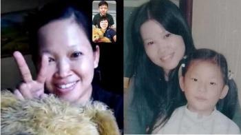 分離15年!台高中生母親節找到印尼媽 崩潰爆哭:好想你