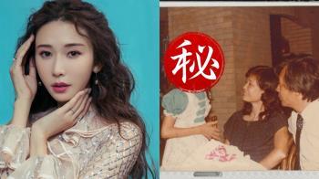 超漂亮!林志玲從小美到大 30年前全家福曝光