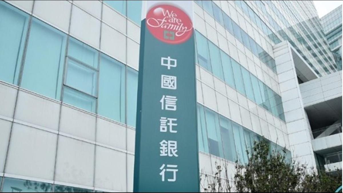 中信金:勞工紓困貸款申請破11萬件
