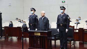 前陝西書記受賄30億  創中共近年來紀錄