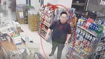 惡煞水果刀超商捅人!店員噴血險死 竟辯:腦波被控制