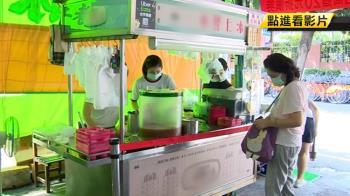 台中豐仁冰75年首舉 店家揭降5元超暖內幕