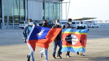 史瓦帝尼百人染疫爆群聚 台灣派醫療團跨國救援