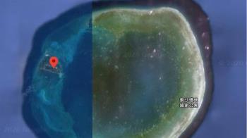 共軍擬演練奪東沙群島  專家:完備兩棲作戰能力