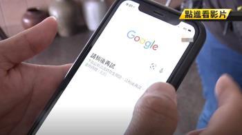 網路回來了 柑井里民再抱怨:電信業者應賠償