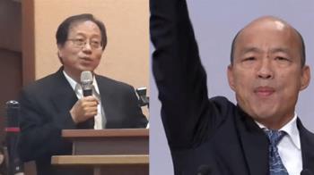 李來希反罷韓扯小燈泡!韓國瑜發聲籲道歉