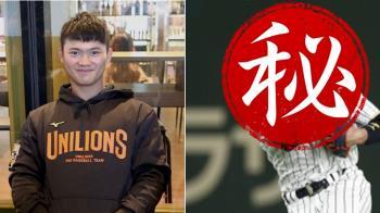 有夠狂!19歲小將單場神守備 日球迷拿「7連霸魔術師」讚譽