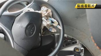 魚目混珠?轎車貨車相撞 安全氣囊爆開竟塞報紙