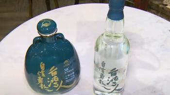 520就職紀念金門高粱酒 自信勇敢台灣精神