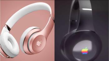 Apple終於要推頭戴式耳機?「新色&超強功能」搶先曝光