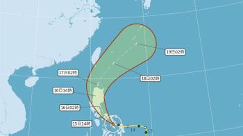 颱風黃蜂恐發海警!氣象局:這天起影響台灣