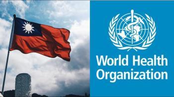 美挺台灣參與WHA  點名中國大陸是否願合作促成
