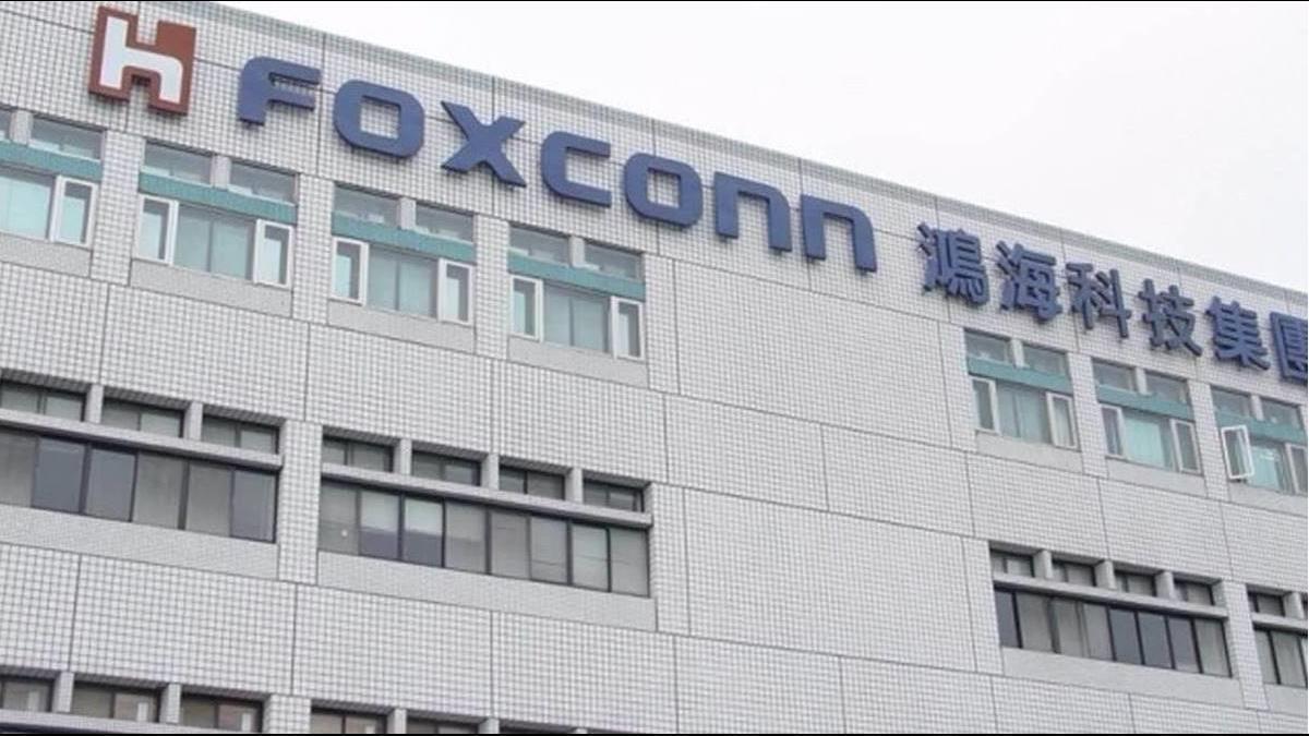 鴻海處分北京小魚兒網絡科技 約獲利7億元