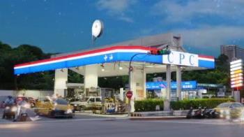 國際原油價格回升!95無鉛下周估漲0.7元