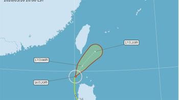 颱風黃蜂最新動態!對台灣影響多大?氣象局給答案