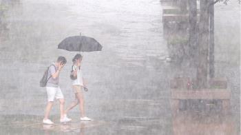 13縣市大雨特報!防短時強降雨