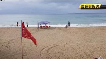 黃蜂海警解除 墾丁南灣業者怨:客被嚇跑