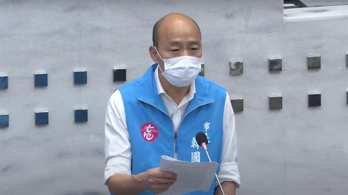 韓國瑜不投票說法遭質疑 市府:平和比衝突重要