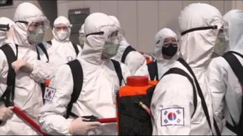 韓國武漢肺炎新增13例確診 夜店群聚累計168例