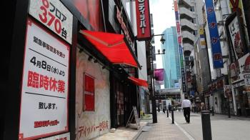 疫情衝擊日本社會 出現青年返鄉歧視外人等現象