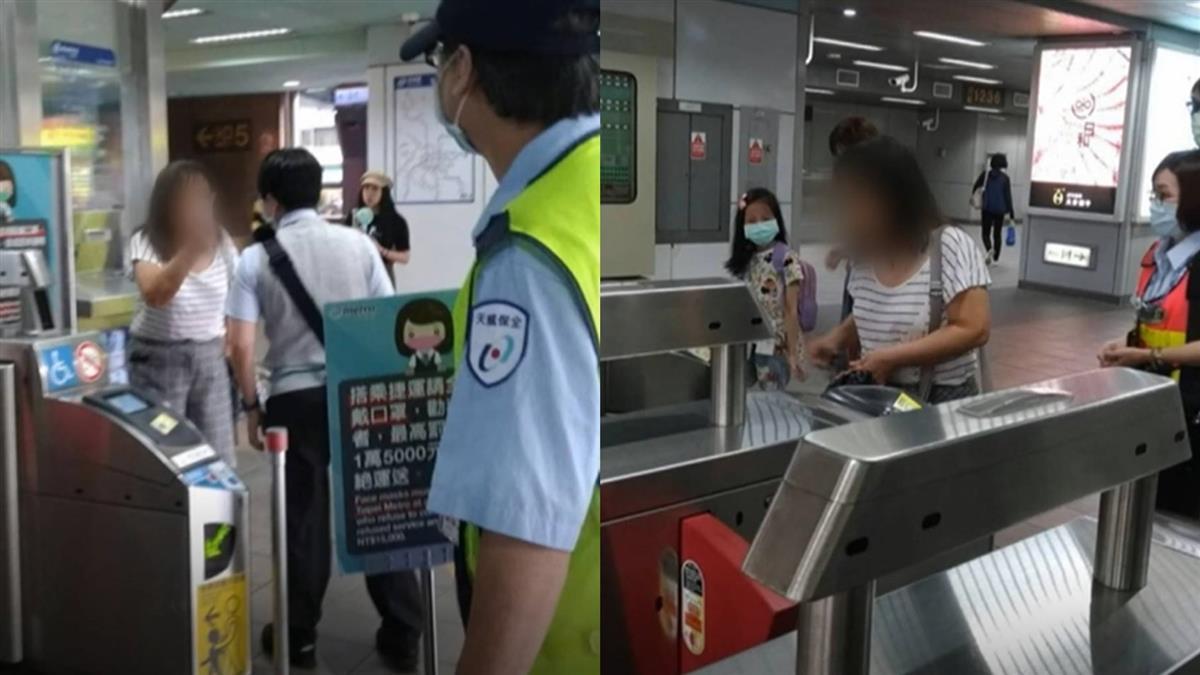 我有說錯嗎?婦手拿口罩 捷運站內嗆:不能罰我