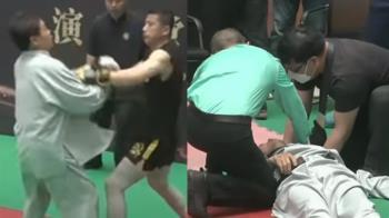 遭業餘選手30秒KO 太極大師竟曾擊敗MMA冠軍