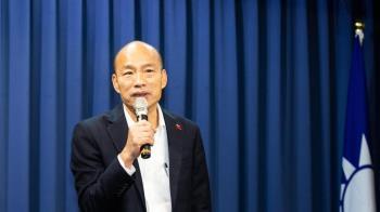中國南海演習鎖定東沙群島 韓國瑜:不排除登島捍衛主權