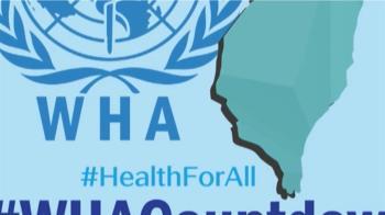 世界衛生組織是什麼 5大面相一次看懂
