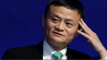 軟銀年虧2693億元創新高 馬雲辭董事