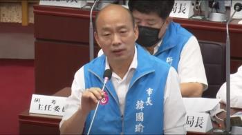 韓國瑜宣布  高市八大行業20日開放