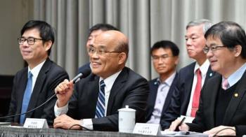 蘇貞昌內閣底定 行政院公布最新完整名單
