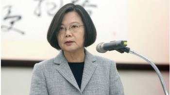 520就職演說談憲改 總統:立院成立修憲委員會