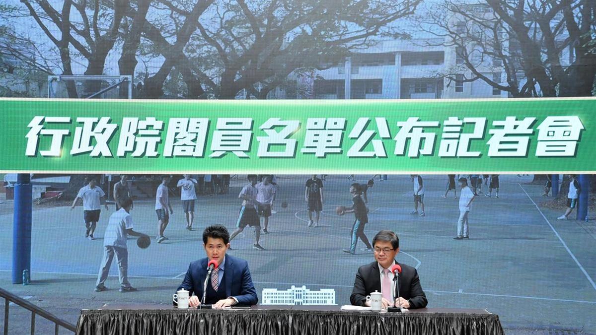 蘇貞昌新內閣完整名單出爐 陳其邁及唐鳳等7政委留任