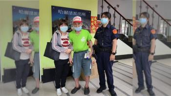 失智退休上校散步迷路10公里 幸遇暖警助返家