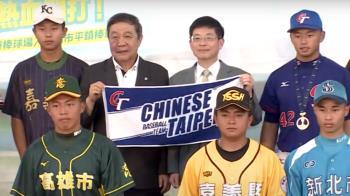 玉山盃全國青棒錦標賽 精彩賽事線上直播來加油
