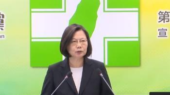 蔡英文回任民進黨主席 交辦三大任務
