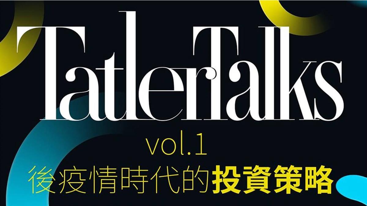 TatlerTalks 直播首登場!鎖定官方FB粉絲專頁 邀請讀者準時上線