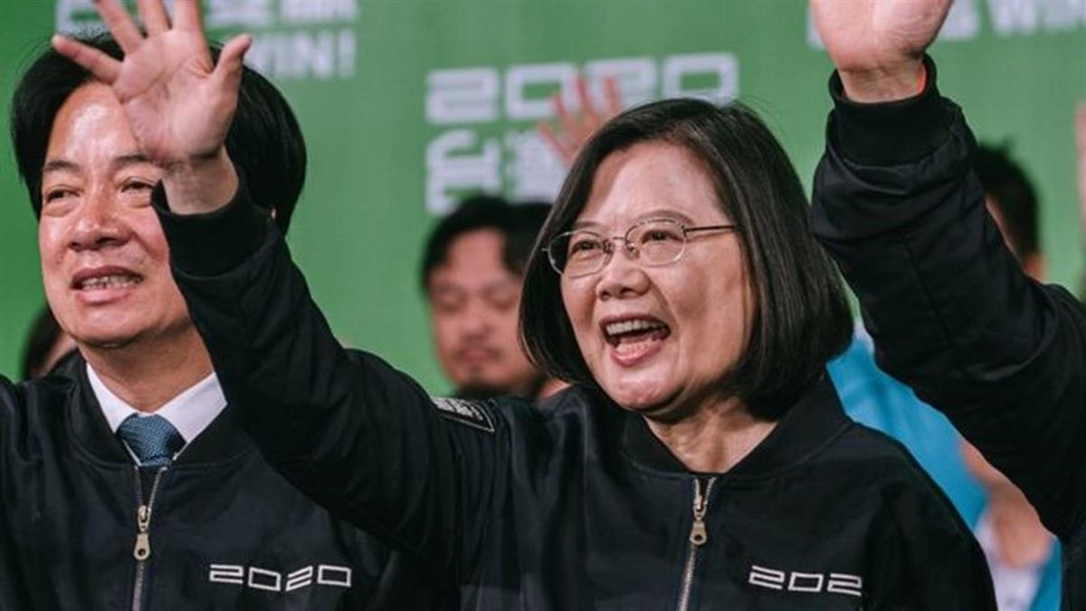 蔡英文就職連任台灣總統, 四年功過及未來挑戰