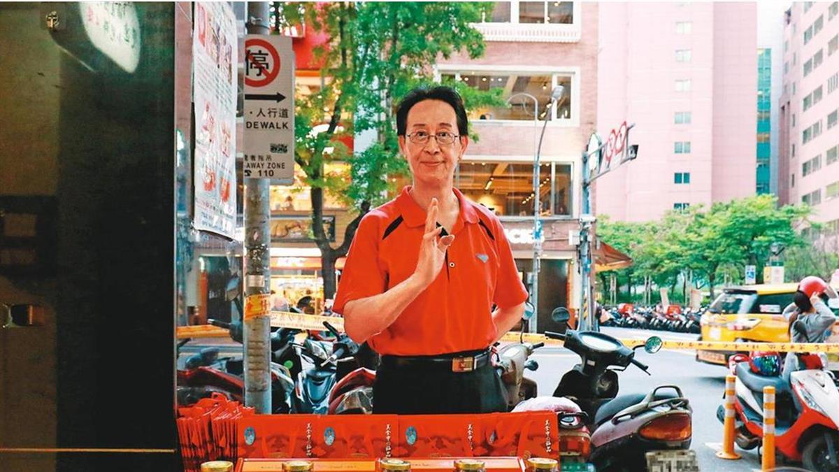 身價幾億太閒 「無花和尚」台北街頭擺攤月入20萬