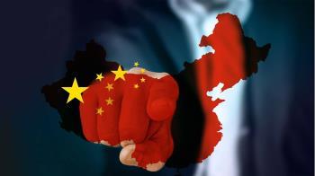 美參院通過法案 能阻擋中國企業在美上市交易