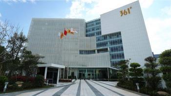 不堪「疫」擊 中國運動品牌將撤出台灣