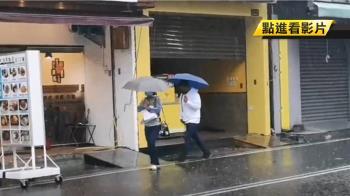 西南風增強雨勢漸大 鄭明典:在致災邊緣不可忽視