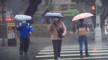 雨勢加大!20縣市發布豪雨、大雨特報