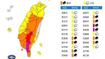 雨彈炸南台灣!屏東山區嚴防超大豪雨