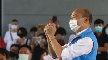 韓國瑜再提反罷韓  遭高等行政法院駁回