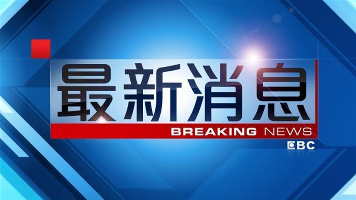 兆豐銀行中科分行遭歹徒持槍 搶20萬逃逸